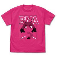 【COSPA】印象的なエンディングのみちるがデザインされたTシャツ[BNA]