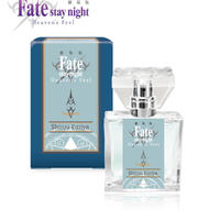 【primaniacs】「Fate/stay night[Heaven's Feel]」フレグランス 衛宮士郎