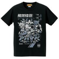 【KOKUMIN-FUKU】絶対防衛Tシャツ