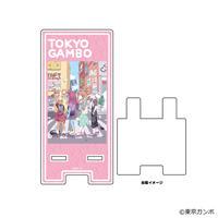 【A3】東京ガンボ スマキャラスタンド