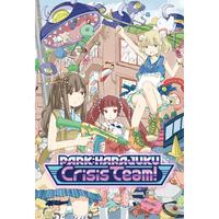 【PHCT】PARK:HARAJUKU Crisis Team! 日本語ver 単行本