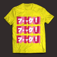 【FAKKU】FAKKU Yellow Tshirt
