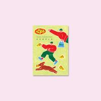 イラストレーター・mycoro / illustration book 『PEOPLE』