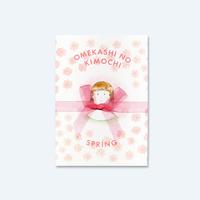 【 レビューあり 】kotoko ogawa『OMEKASHI NO KIMOCHI spring』