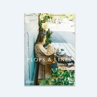 【 レビューあり 】福田真也 『Contributors of FLOPS & LINES 4』