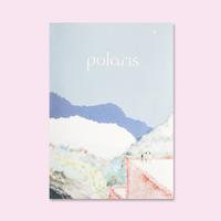 POLARIS / 雑誌『POLARIS』