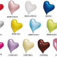 【アルミバルーン】ibrexスウィートハート/14インチ/全13色/ヘリウムガス無し [BF0103-02013170]