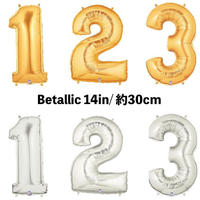 【betallic】ナンバーバルーン /14インチ30cm/2色 [BM0302]