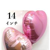 ぷかぷか浮かぶ♪【アルミバルーン】ibrexハート14インチ/全13色 [BF0101-02013131ーG]