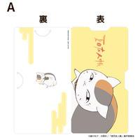 アニメ「夏目友人帳」コラボカフェ オリジナルグッズマスクケース