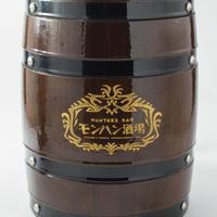 『モンハン酒場』オリジナル木樽ジョッキ 2L  【オリジナルネーム刻印】