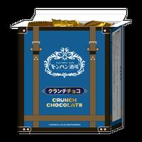『モンハン酒場』オリジナル チョコクランチ