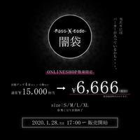 【PassCode・オンライン限定】闇袋