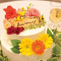 Anniversary [CD]