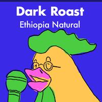 [深煎り]エチオピア/ハンベラ ワメナ -ナチュラル- 100g