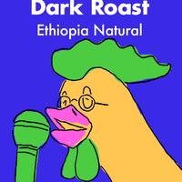 [深煎り]エチオピア/ハンベラ ワメナ -ナチュラル- 200g