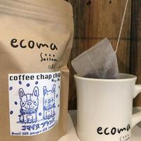 [ディップスタイルコーヒー] コーヒーチャプチャプ 6pac入り