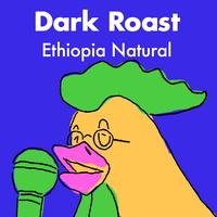 [深煎り]エチオピア/ハンベラ ワメナ  -ナチュラル- 300g