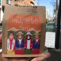 ペルー フレディ・デ・ラ・オー 300g
