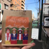 ペルー フレディ・デ・ラ・オー 200g