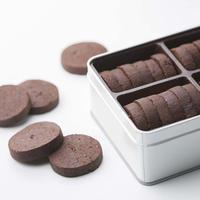 あくの強いチョコレートと塩味のクッキー缶(約30枚入り)