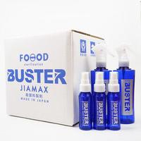 食品添加物殺菌料製剤ジアマックス10L セット