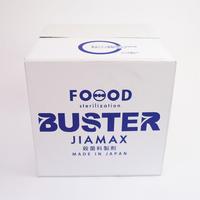 食品添加物 殺菌料製剤ジアマックス20L