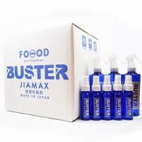 食品添加物殺菌料製剤ジアマックス20L セット