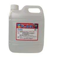 水性洗剤パッとりくん 2L 500mlスプレーボトル40本分 ★1本108円換算