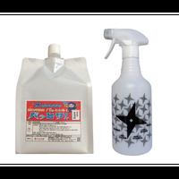 洗浄・除菌 水性洗剤パッとりくん1L スプレーボトルセット