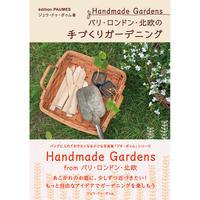Handmade Gardens