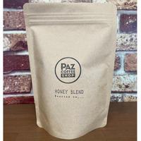 コーヒー豆 PAZ Honey Blend(200g)発送可