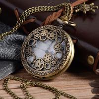 レトロブロンズクォーツ懐中時計 ギア中空ネックレス腕時計 メンズ レディース コスプレ 72