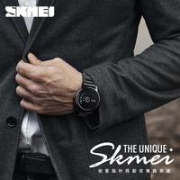 Skmei クォーツ時計男性 メンズ腕時計 トップブランド クロック 51