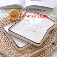 1ピース トースト形状磁器 プレート ディッシュ パン デザートトレイ 朝食食器 キッチン 1551