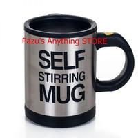 ベルティオートマチック 電動攪拌コーヒー混合カップ ステンレスコーヒーカップ 350ミリリットル 1529