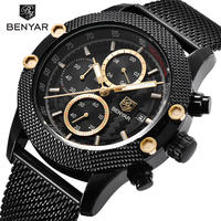 Benyar スポーツクロノグラフ腕時計男性 メッシュ&ゴムバンド防水 高級ブランドクォーツ時計 ゴールド 12