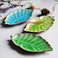 バナナの葉の形状 葉皿 セラミック食器 アイスクラック釉 食器 小さなプレート 1574