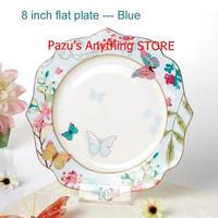 セラミックスープ皿 磁器 食器大皿 ディナープレート 平皿 1572