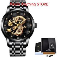 メンズ腕時計 高級クォーツ時計 防水ゴールドドラゴンフルスチール スポーツ腕時計 1711 9/25