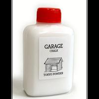 東京粉末【GARAGE】ガレージ(液体チョーク)