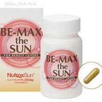 BE-MAX the SUN(ザ・サン)