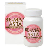 BE-MAX ASTA(アスタ)
