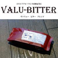 ヴァリューブレンド ビター 250g