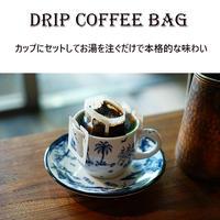 ドリップコーヒーバッグ 7包入り