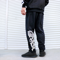 Yaynupa  Tribal  Jersey  Pants