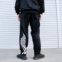 Hoyupu  Tribal  Jersey  Pants