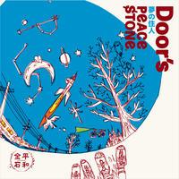 2ndアルバム前編『Door's~夢の住人~』
