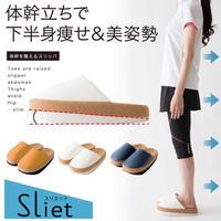 ●立体インソールが足にフィット。脱げにくく足が疲れにくい。 商品詳細 サイズ・容量体幹立ちで、楽してナチュラルトレーニング