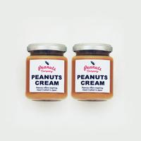 ピーナッツクリーム  2個セット